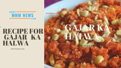 Photo of recipe for gajar ka halwa