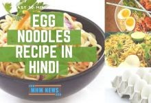 Photo of Egg Noodles Recipe in Hindi