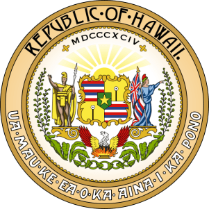 600px-Seal_of_the_Republic_of_Hawaii