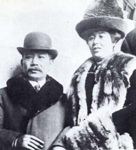 japanese Ambassador and Viscountess Chinda