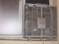 bathroom window fan battery operated - 28 images - bath ...