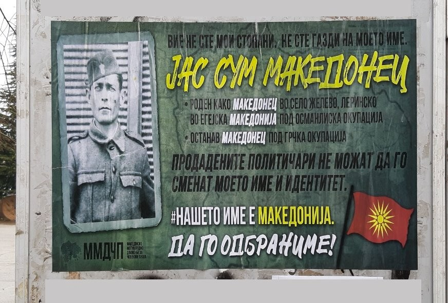 Our Name Is Macedonia sign