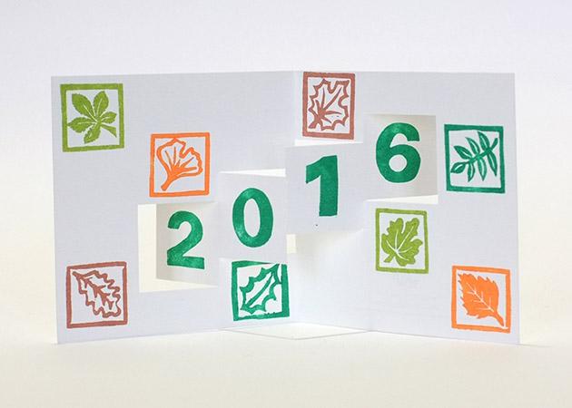 Carte de vœux 2016 kirigami, motifs Arboriculture, modèle 1