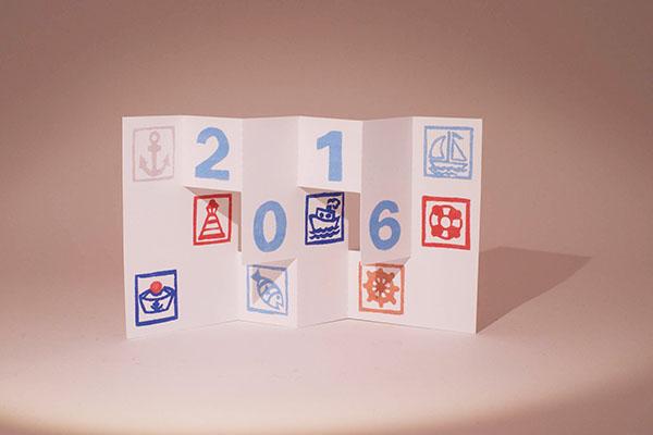 Voeux 2016, série imprimée, thématique Marine, modèle de kirigami 3