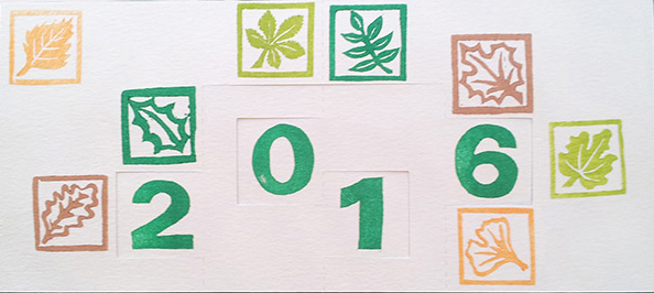 Carte de voeux 2016, motifs Arboriculture, couleurs réelles