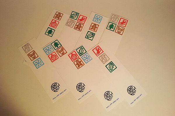 Recyclage des chutes de papier en marque-pages tamponnés, motifs Noël