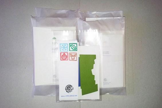 Emballage de la commande