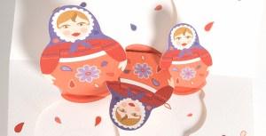 Carte de vœux Matriochkas, rouge, détail intérieur dessus