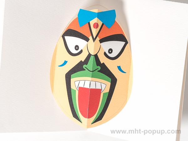 Carte pop-up Masques du Vietnam, modèle Tire-la-langue, détail de l'intérieur de la carte