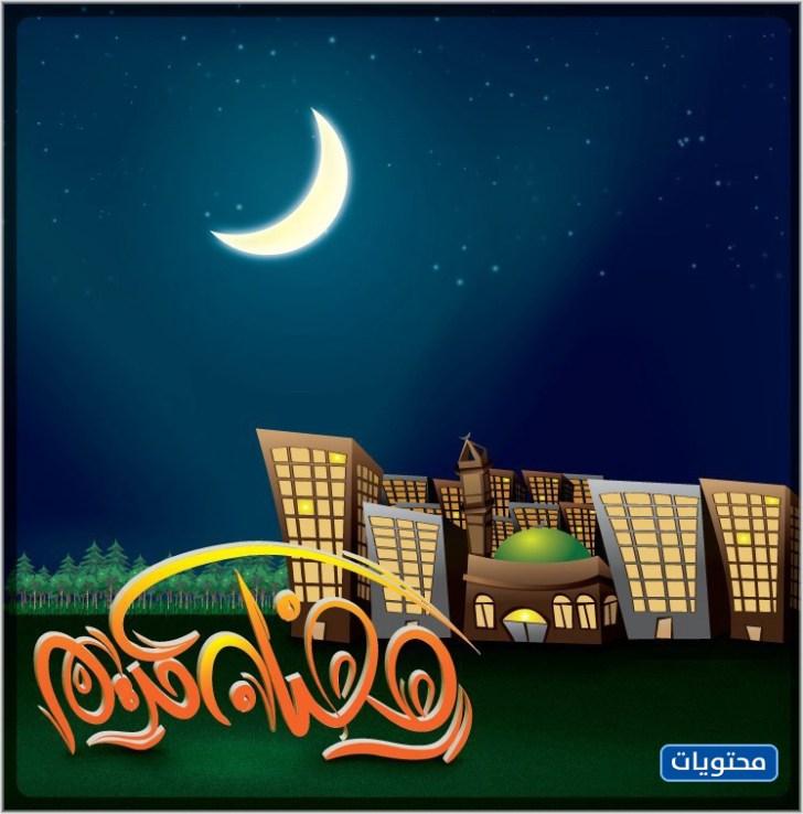 أجمل صور شهر رمضان المبارك