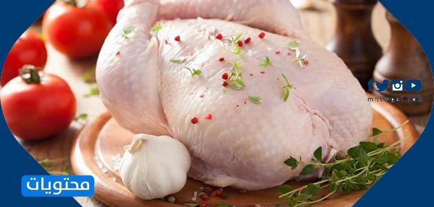 Congelamento di pollame e uccelli