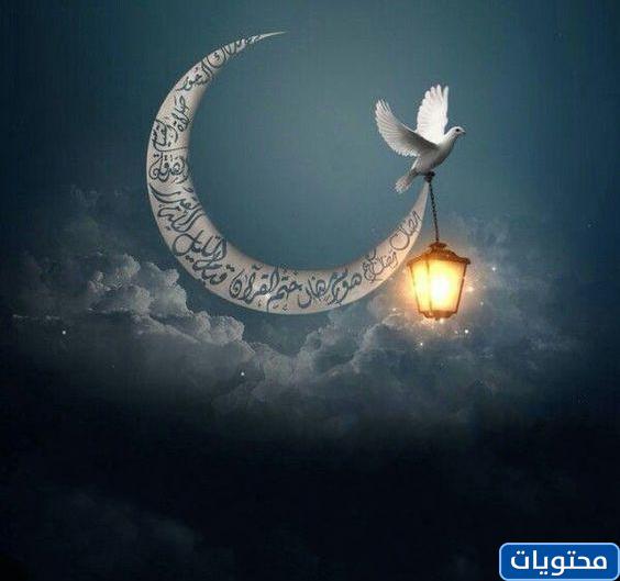 صور لاستقبال رمضان