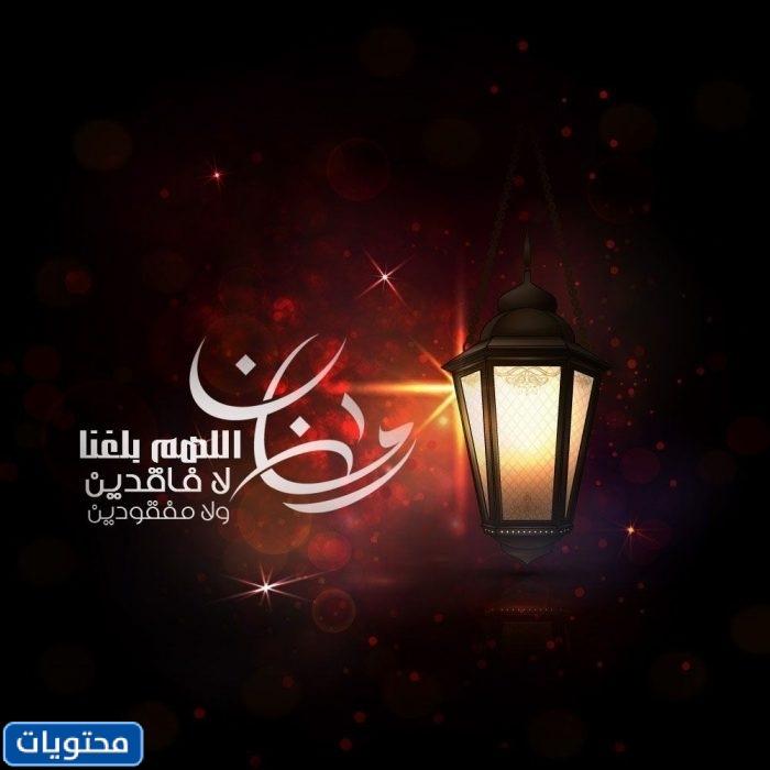 دعاء قريب من شهر رمضان