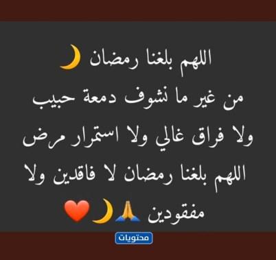 Foto preghiere Dio ci ha raggiunto durante il Ramadan
