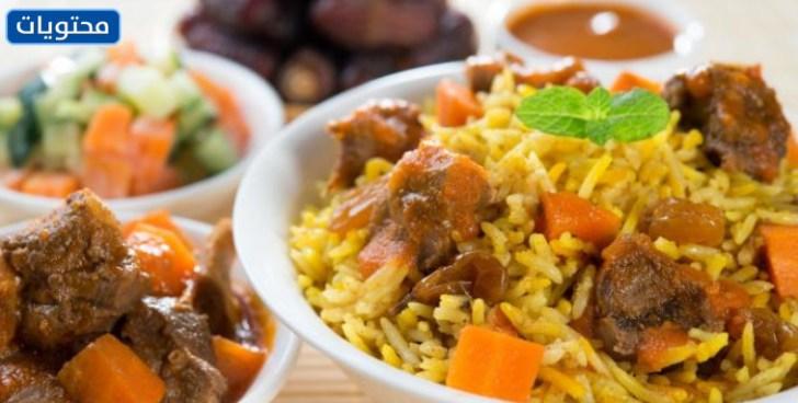 Il cibo saudita più famoso del Ramadan - Saudi Kabsa
