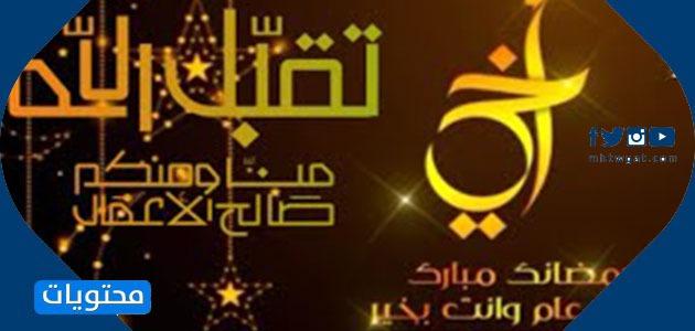 Belle immagini e disegni per congratularsi con un fratello per il mese del Ramadan 2021 (6)