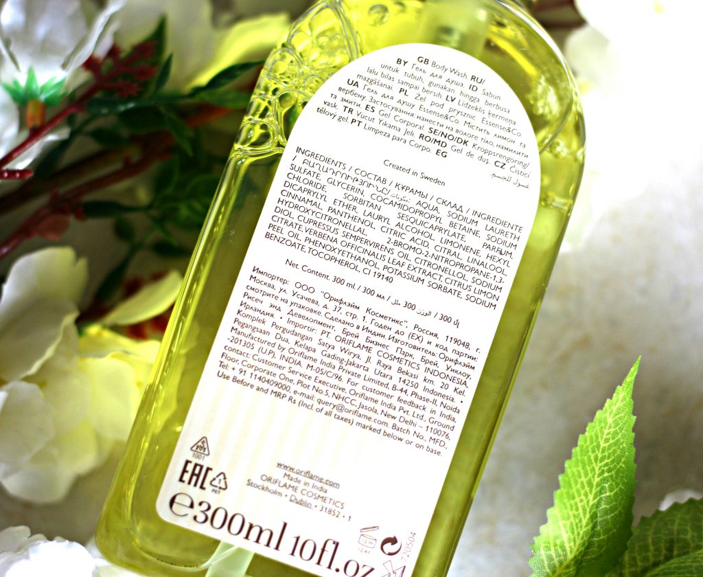 Oriflame Essense and co. Lemon and verbena Body Wash Review
