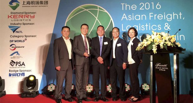 Kerry Logistics crowned best 3PL at the 2016 Asian Freight, Logistics & Supply Chain Awards