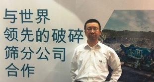 Powerscreen enters the Chinese market at bauma China