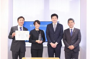 Camso Japan Receives Toyota President's Award