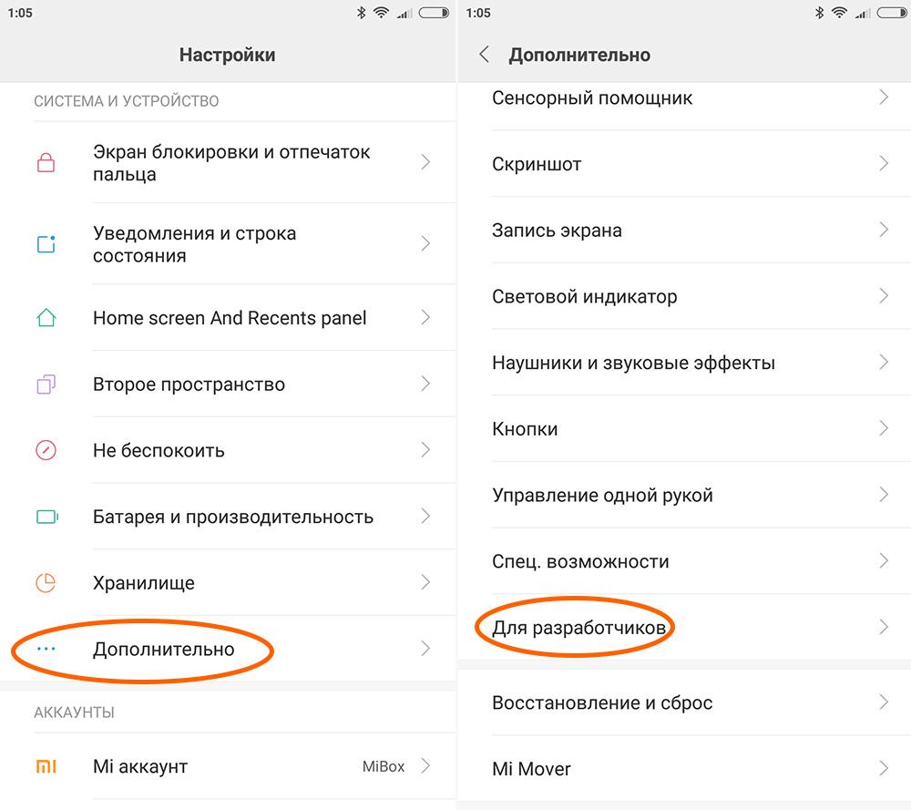 Como verificar o status do bootloader no Xiaomi