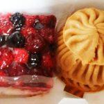 【広尾・全国にあるパン屋】「MAISON KAYSER」のケーキの感想