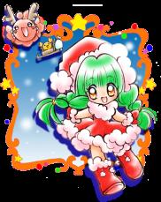 最初のクリスマス。確か付録で使用したと思います、クリスマスのプチミコト。しかし記憶は無い…