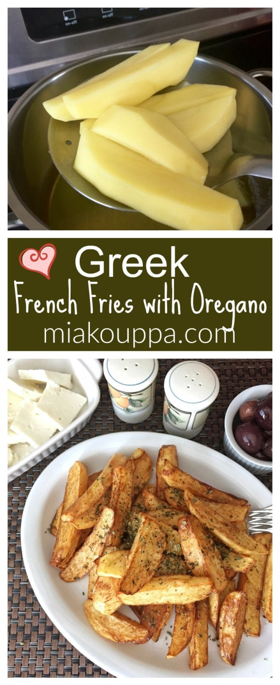 French fries (Τηγανητές πατάτες)