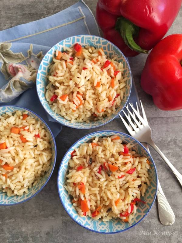 Rice with vegetables. Quick, easy and delicious rice recipe