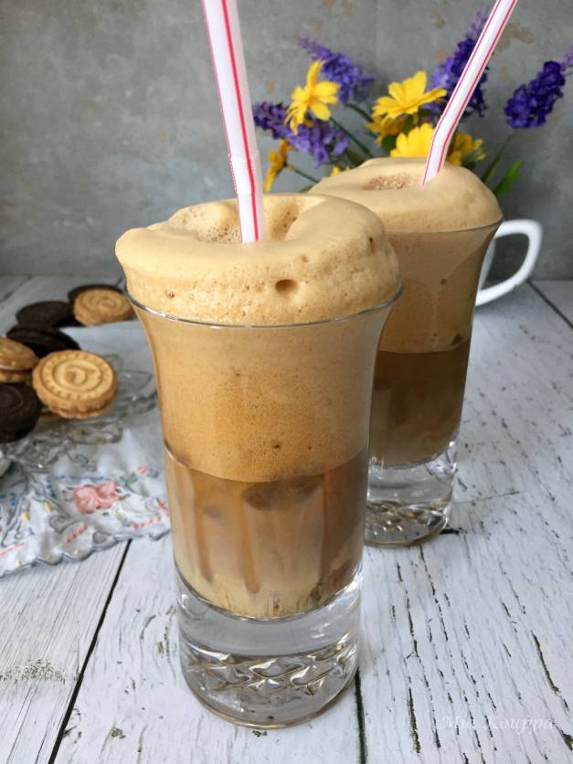 Happy Hour Frappe coffee with Baileys