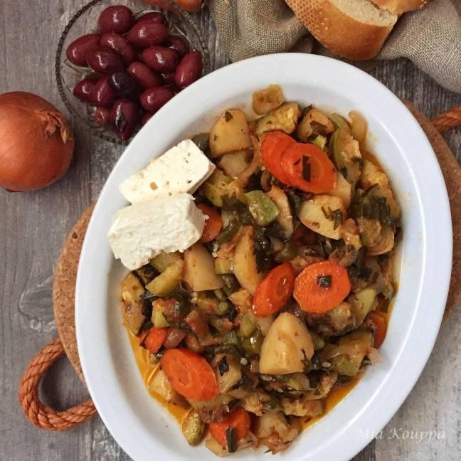 Briam! Greek roasted vegetable recipe