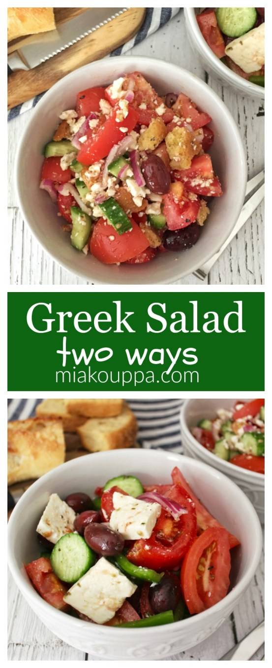 Greek Salad, Horiatiki salata, 2 ways