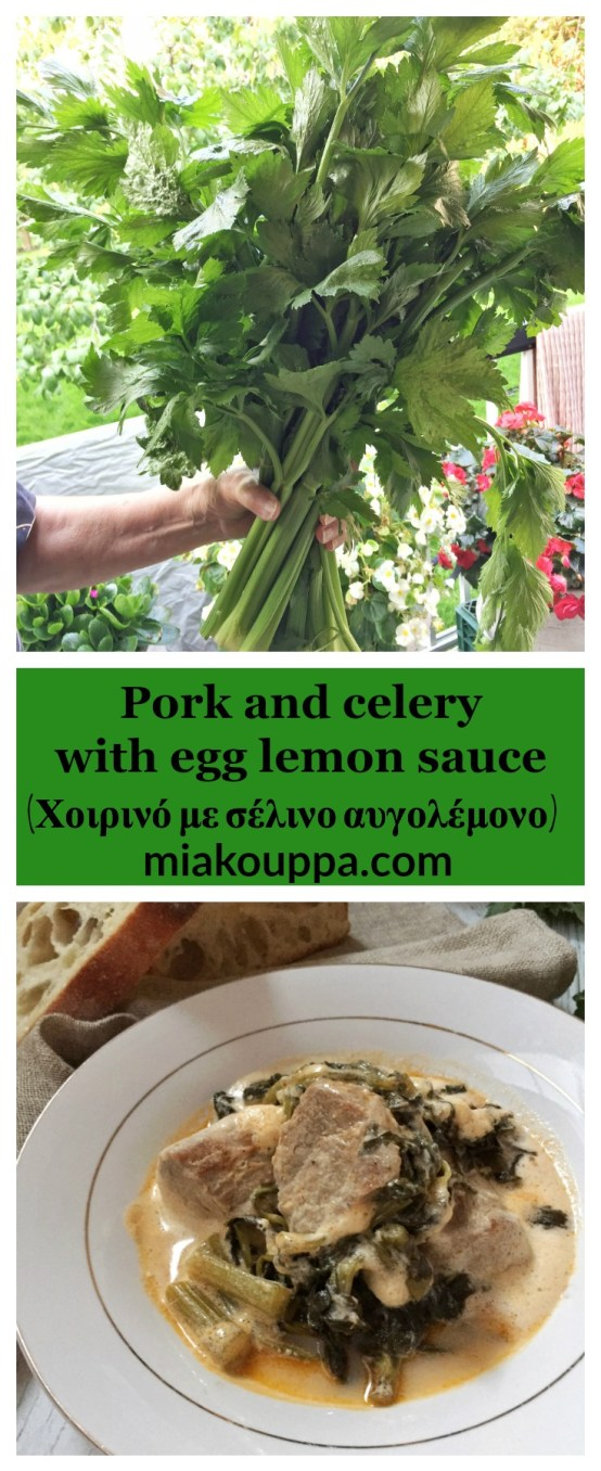 Pork and celery with egg lemon sauce (Χοιρινό με σέλινο αυγολέμονο)