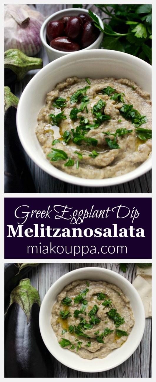 Eggplant dip (Μελιτζανοσαλάτα)