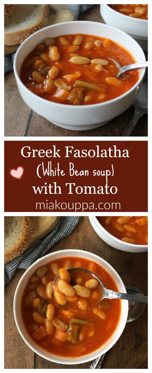 Fasolatha with tomato (Φασολάδα με ντομάτα)