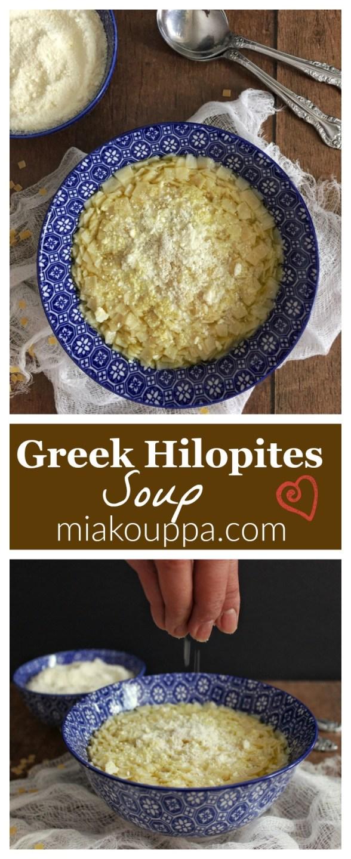 Hilopites soup (Χυλοπίτες σούπα)