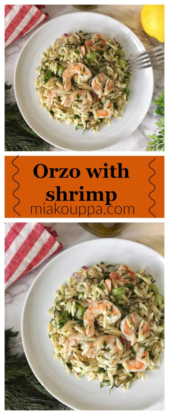 Orzo with shrimp (Κριθαράκι με γαρίδες)