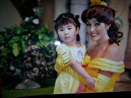 Princess Belle's Personality