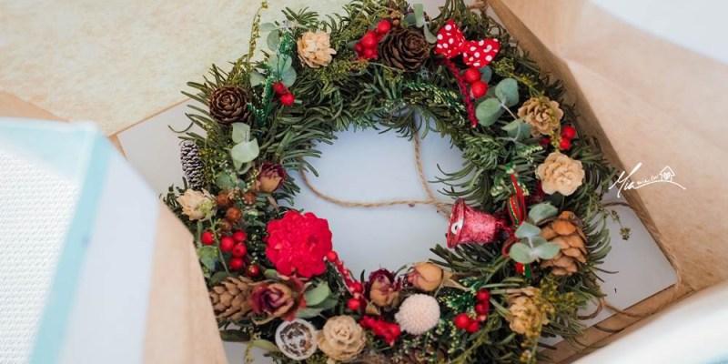 12月。周末記事 | 聖誕花圈製作