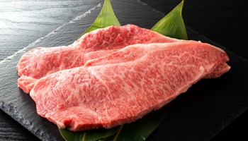 New Trade Deals With Japan Brings Growth Opportunity for American Beef