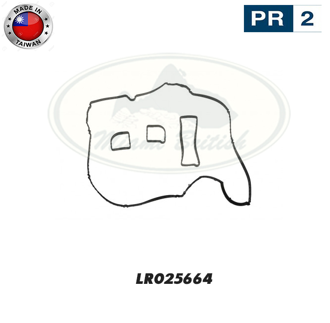 LAND ROVER VALVE COVER GASKET RR EVOQUE LR2 DISCOVERY