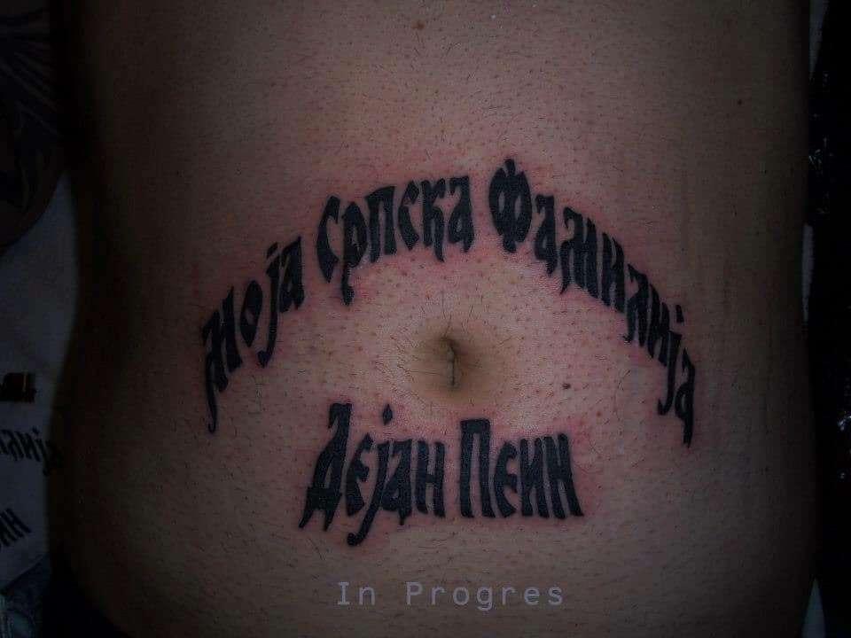 moja familija tatoo