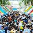 Sajam knjiga u Majamiju – Miami Book Fair!