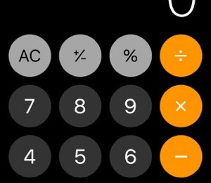 ios 11 calculator