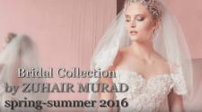 Zuhair Murad Bridal Collection 20162 e1445287220282