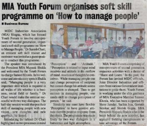 Soft Skill Programme by MIA Youth Forum - Press Release (Hitavada, Monday 7th April)