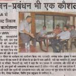 Vendor Development Program - Press Release (Navbharat, Monday, 7th April)