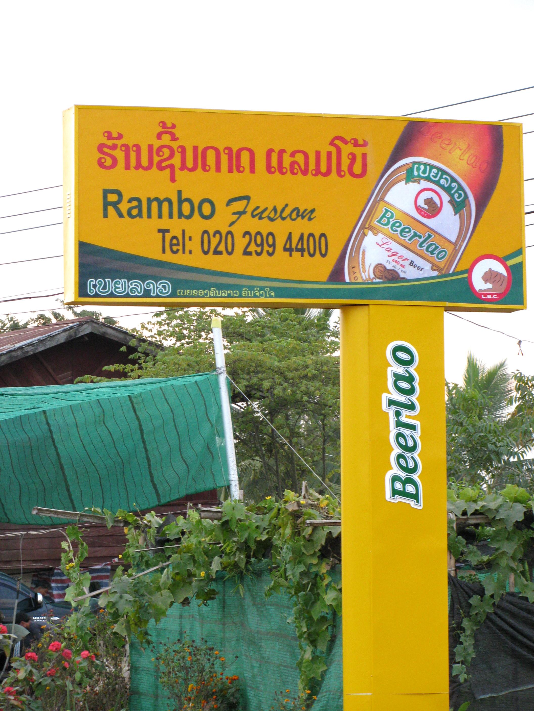 Rambo Fusion restaurant, Luang Nam Tha, Laos