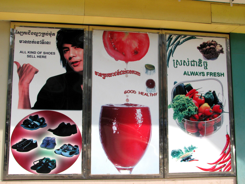Big A Super Store, Phnom Penh, Cambodia