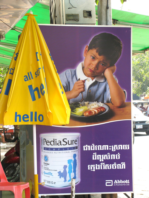 PediaSure ad outside drug store, Phnom Penh, Cambodia
